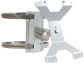 Adjustable Mounting Set for uPASS Reach
