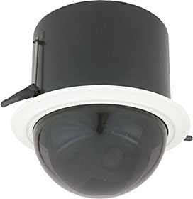 ACUIX IP Dome,In-Ceiling,18X CLR PAL, Clear Dome/Wht Trim